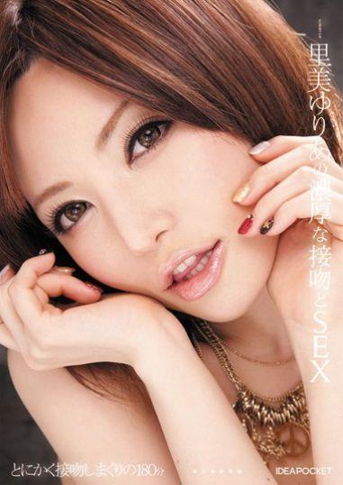 百合Satomi的性亲吻