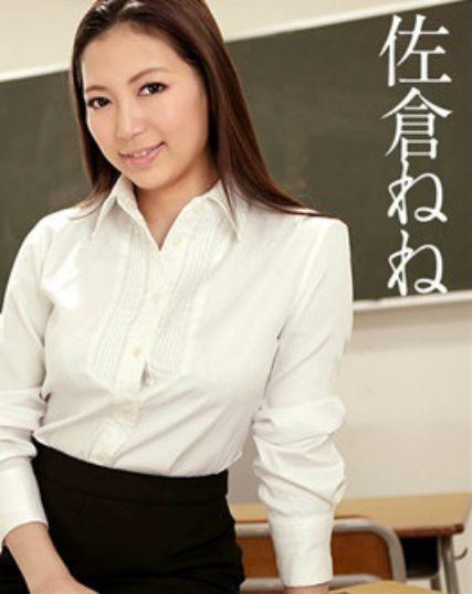 女教师强取精液樱奈