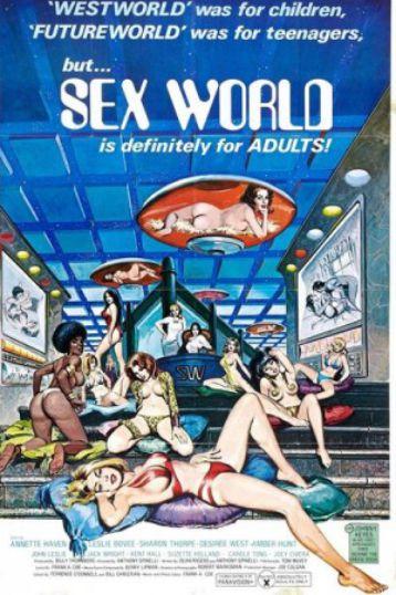 性爱的世界
