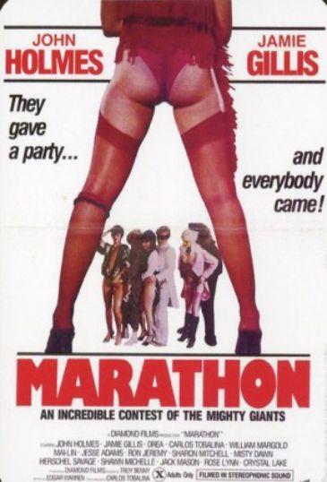 性爱马拉松