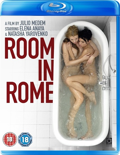 羅馬的房間