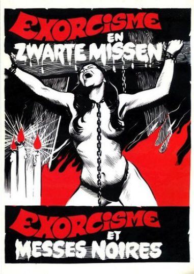 驱魔Exorcisme