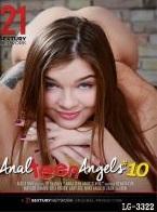 肛交天使1