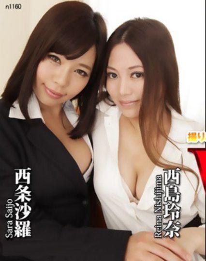 双大胸部淫荡女士