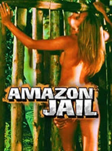 亚马逊监狱