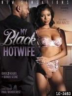 我的黑人辣妻