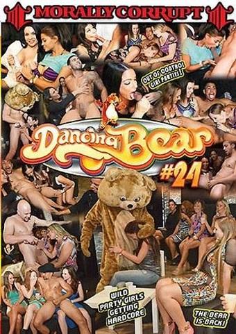 大長莖熊的单身性派对